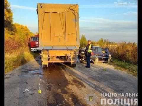 Телеканал ІНТБ: В Борщівському районі трапилась смертельна ДТП