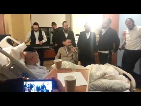 אברהם פריד בהופעה פרטית בבית רפואה