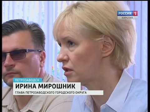 Куда жаловаться на работу  управляющих компаний Петрозаводска?