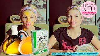 Маска для чувствительной кожи лица (ромашка, яйцо, оливковое масло). Маски для лица от Beauty Ksu(, 2015-11-06T11:46:48.000Z)