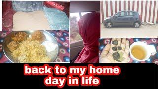 நம்ம வீட்டுக்கு வந்தாச்சு/back to home/அம்மா வீட்டில் ஒரு நாள்/
