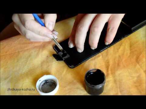 Как отремонтировать телефонный чехол (Жидкая кожа используется как клей)