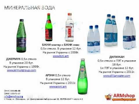 ARMshop армянские продукты