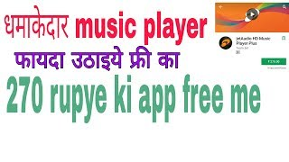 Video best music player for android with equalizer 2017 | jetaudio hd music player plus free download download MP3, 3GP, MP4, WEBM, AVI, FLV Agustus 2018