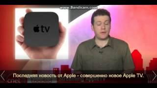 Новости Cnet об Apple: обновления в линейке iPod и iPhone