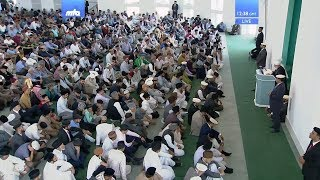 Friday Sermon 27th July 2018 (Urdu): Men of Excellence
