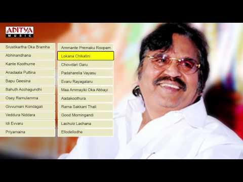 Dasari Narayana Rao Movies Hit Songs || Jukebox
