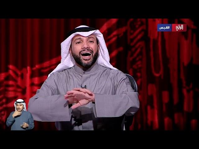 ندوة المرشح مرزوق علي الغانم