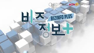 [레드플래닛] MTN 머니투데이 TV 출연 | 패브릭소…
