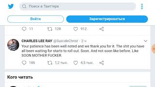 NEW ALBUM SOON . I DONT WANT TO DIE IN NEW ORLEANS WILL BE REALESED SOON PROOFS SYICIDEBOYS