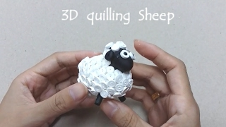3D Quilling Animal - A Quilling Sheep