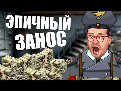ЭПИЧНЫЙ ЗАНОС В КАЗИНО ВУЛКАН! ЭДИК ПОДНЯЛ ХОРОШУЮ ДЕНЕЖНУЮ КОТЛЕТУ НА ИГРОВОМ СЛОТЕ РЕЗИДЕНТ