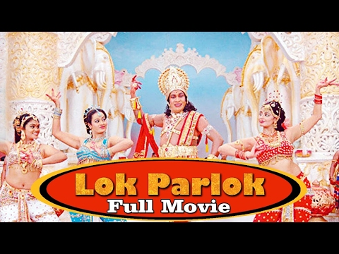 Lok Parlok Full Movie