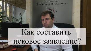 в какой суд подавать исковое заявление о взыскании алиментов по новым правилам с 01.10.2019 г