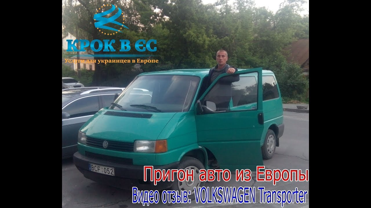 Колёса — бесплатные объявления о продаже и покупке бу автомобилей фольксваген каравелла в казахстане. Авторынок бу и новых фольксваген.