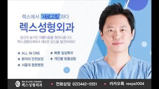 쌍꺼풀수술가격 이벤트 쌍수잘하는곳 유명한병원 매몰법비용…