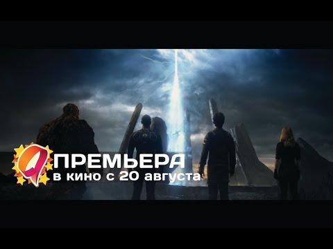 Матильда смотреть онлайн в HD 720p на русском - полностью