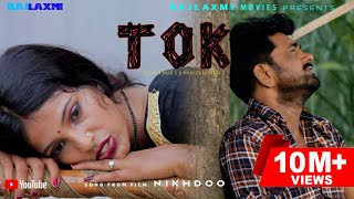 टोक TOK New Song | Uttar Kumar | Himani Choudhary | Sonu Khudania