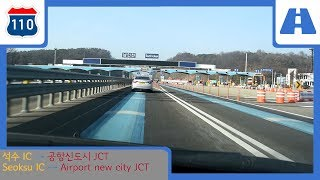 110 road cam 제2경인고속도로 석수 ic 공항신도시 jct 주행 riding 2nd gyeongin expressway kt235