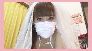 私もついに…ウェディングドレスを着れる時が/// I finally wear a wedding dress...///