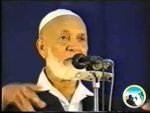 Missionary Inroads - Lecture By Sheikh Ahmed Deedat - The Republic of Maldives
