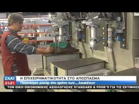 Έρευνα του ΙΟΒΕ για τις νέες επιχειρήσεις
