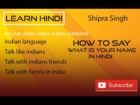 What Is Your Name In Hindi Lesson A Youtube