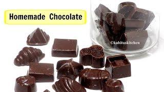 मिनटों में बनाये बाजार से भी अच्छा चॉकलेट | Valentine Special | Homemade Chocolate | KabitasKitchen