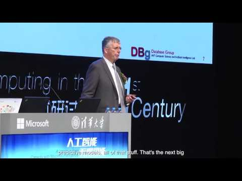 Michael Stonebraker at the 2015 21st Century Computing Conference