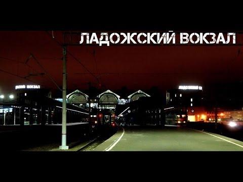 Туроператор СОНАТА-ТРЕВЕЛ. «Соната-Тревел» Туроператор