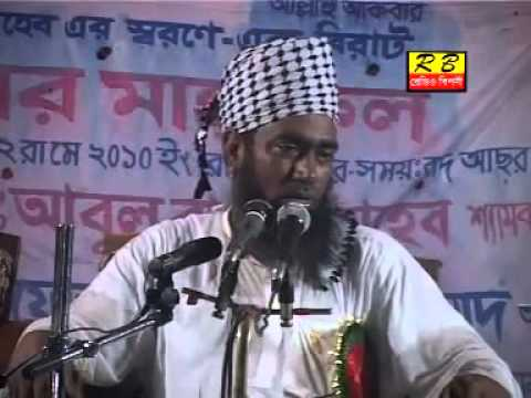 Bangla waz new - Hazrat Muhammed (s.a.w) by Moulana Jubair Ahmed Ansaari - YouTube