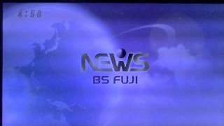 BSフジニュースOP BS Fuji News Opening