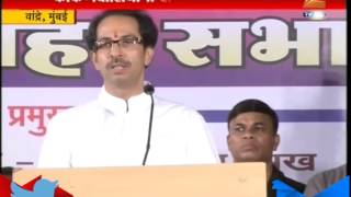 Bandra : Mumbai Uddhav Thackeray On Narayan Rane Sharad Pawar And Owaisi Brother