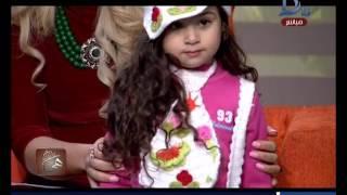برنامج هي | احدث ازياء الشتاء للاطفال مع مصممة ملابس الاطفال