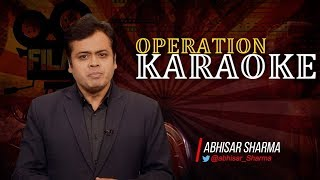 COBRAPOST EXPOSE || OPERATION KARAOKE || INTRO | SUBSCRIBE