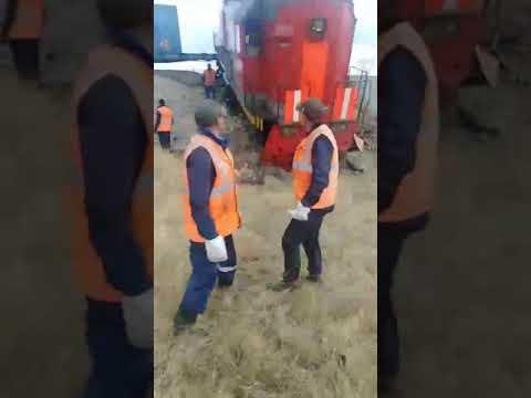 Петровск-забайкальский сход поезда 19.05.2019