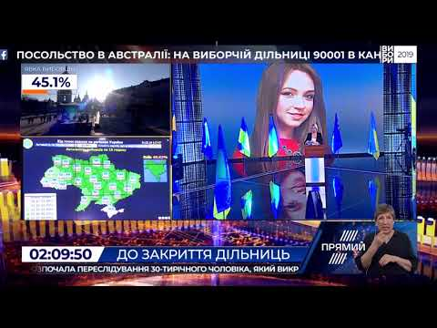 """В Кривому розі """"замінували"""" телеканал """"Первый городской"""""""