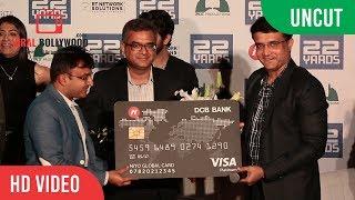 UNCUT - Film 22 Yards Official Trailer Launch | Barun Sobti, Sourav Ganguly
