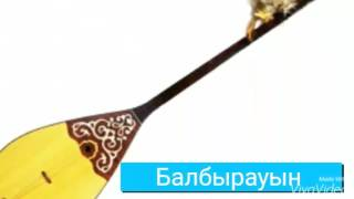 Құрманғазы
