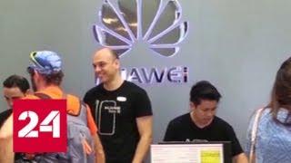 Тереза Мэй одобрила участие Huawei в создании британской мобильной связи 5G - Россия 24