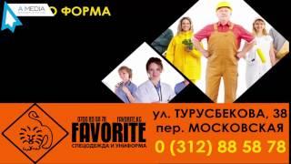 видео Спецодежда, спецобувь, СИЗ и пр.