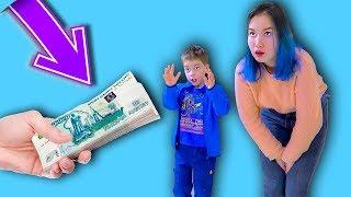 Дети потратили все деньги в магазине! Мама разозлилась!