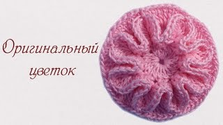 Вязание крючком  Цветы(Вязание крючком. Цветы. В этом видео я предлагаю вам связать красивый и нежный цветок. Его можно использова..., 2016-03-12T17:21:22.000Z)
