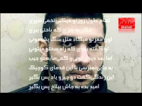 Hossein Eblis  Delkhoshi Lyrics
