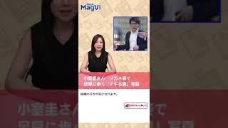 中山美穂 若いバーテンと楽しく飲んだ午前5時… https://www.news-posts...