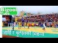 Nepal Army Club vs APF Srijana International Women's and Men's Volleyball Championship Pokhara Nepal