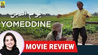 Yomeddine   Movie Review by Anupama Chopra   A. B. Shawky