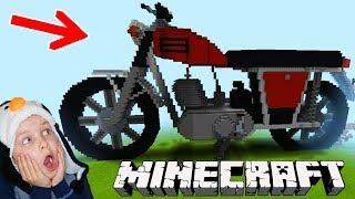 НУБ против ГИГАНТСКИЙ МОТОЦИКЛ с ЛОВУШКОЙ в Майнкрафте Minecraft Giant Motorcycle Матвей Котофей