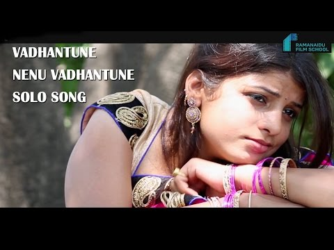 Vadhantune Nenu Vadhantune Video Song ll Vaishal ll RFS