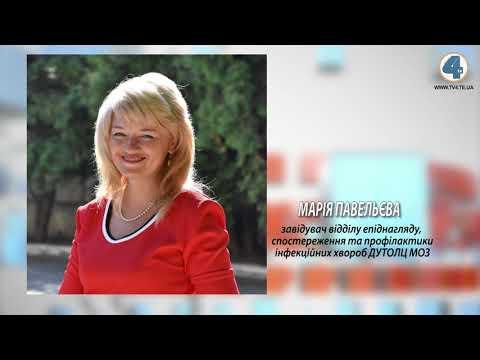 TV-4: На Тернопільщині залишається 2 діючих спалахи кору